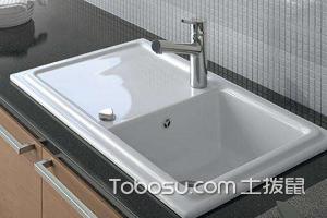 家用陶瓷水槽