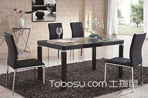 铝合金家具
