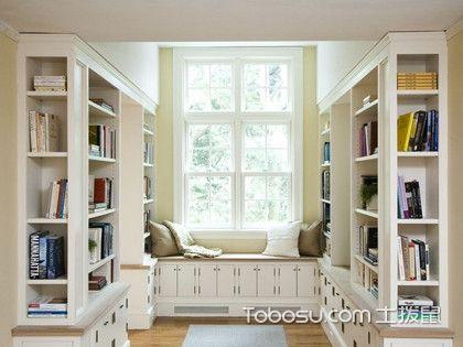 书房装修该怎么选择家具?书房家具选择技巧介绍