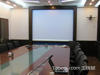 视频会议室装修预算表,视频会议室装修该注意哪些?