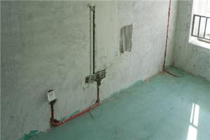 毛坯房水电改造