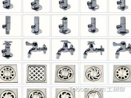 水暖器材包括哪些,水暖配件分类