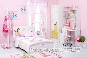 酷漫居儿童家具