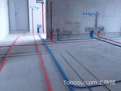 新房装修水电改造,水电改造基本流程介绍