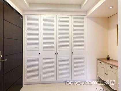 壁柜装修效果图,定制壁柜时要注意什么