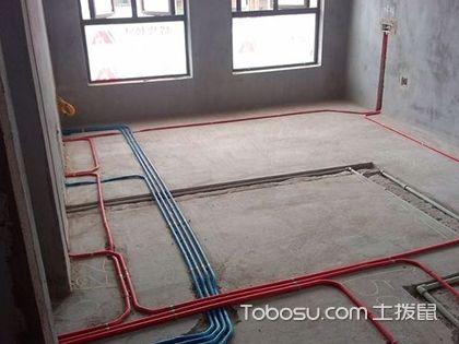 老房子水电改造要点,老房水电改造有哪些要点?