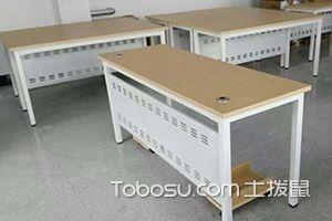 机房电脑桌