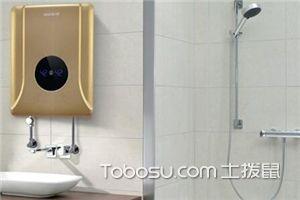 百乐满品牌热水器