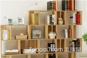 DIY自制书架