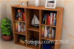 书房组装书架