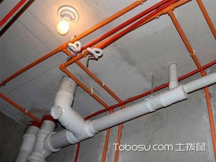 新房装修水电改造流程和注意事项有哪些?水电改造要多少钱?