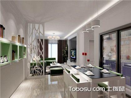 小户型客厅隔断应该如何设计?小户型客厅设计技巧
