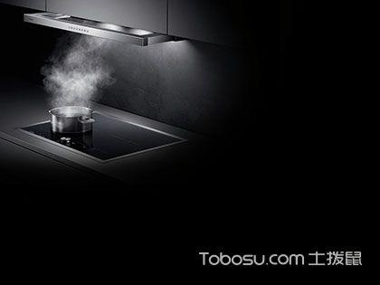 什么是抽拉式油煙機?抽拉式油煙機有哪些優缺點?