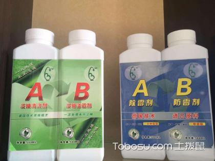 除霉剂对人体有害吗,里面会不会含有甲醛