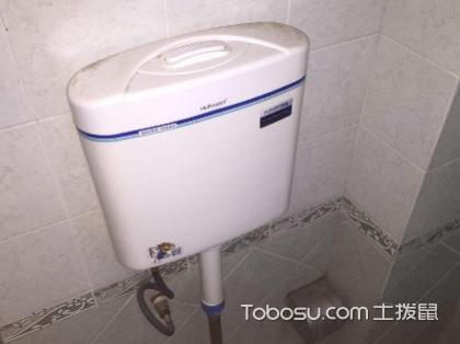 四点厕所水箱的选购技巧,你家的水箱选的还好吗