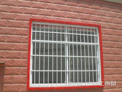 防盜窗的種類那么多,有一種你肯定熟悉