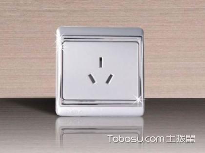 什么是三孔插座,它的使用有哪些注意事項