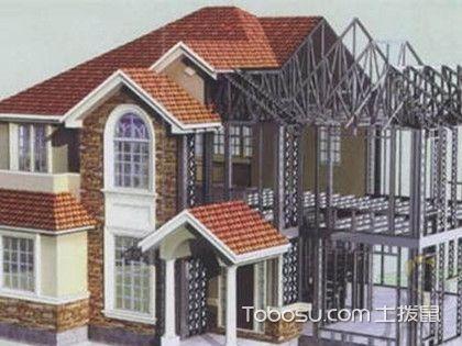 新型的钢结构别墅,它有哪些特点呢?