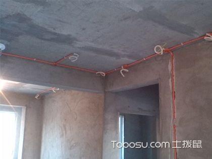 二手房水電改造如何進行?水電改造的注意事項有哪些?
