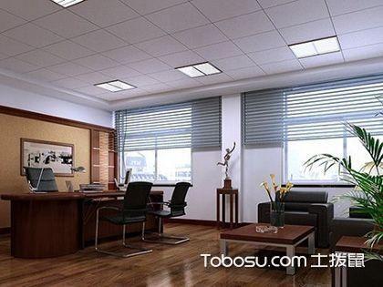 10平米老板办公室布置要注意什么?老板办公室风水