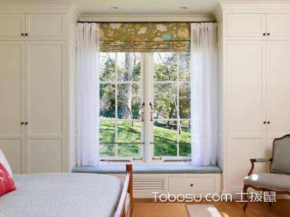 飘窗高度多少合适?飘窗装修有哪些技巧?