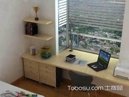 飘窗改书桌装修效果图,飘窗改书桌设计原则有哪些?
