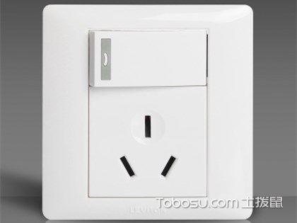 空调插座和普通插座的区别有哪些?内行人教你辨别!
