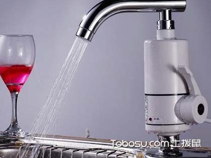 水龙头加热器安装方法介绍,水龙头加热器应该如何安装