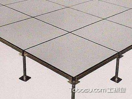什么是防静电地板?防静电地板种类介绍
