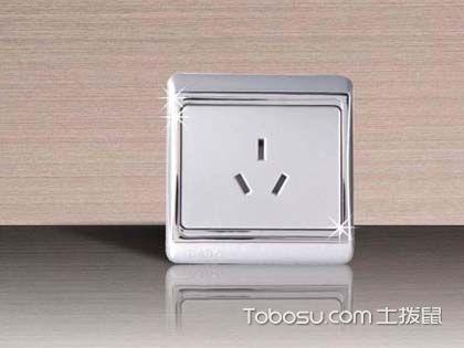 什么是三孔插座?三孔插座就是三相電嗎?