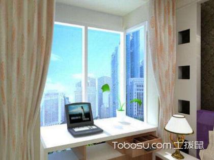最新飘窗改书桌效果图,飘窗改书桌设计原则是什么?