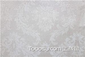 PVC材质壁纸