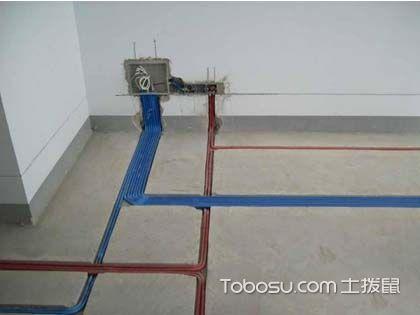 装修水电改造需要遵循的原则,新房装修水电改造图