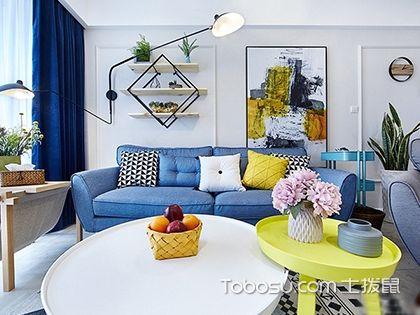 90平米混搭风格装修案例,带给你缤纷多彩的两室家居
