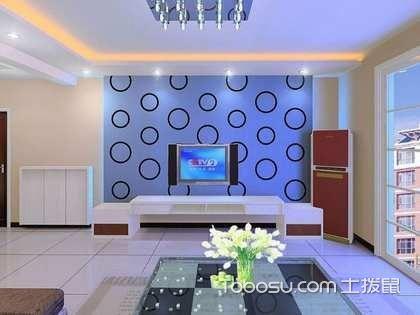 婚房客厅电视背景墙材质哪种好?解析6种材质特点