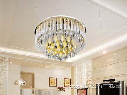 客厅水晶灯风水有什么讲究?客厅安装灯饰风水注意事项