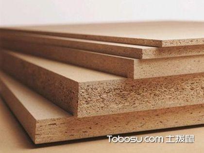 中密度板和高密度板哪个好?中密度板和高密度板介绍