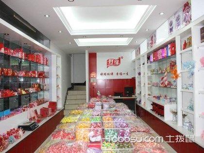 喜糖专卖店装修效果图,喜糖专卖店的利润和风险