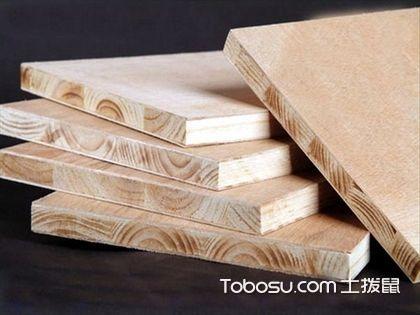 細木工板與實木顆粒板的區別有哪些?二者區別介紹