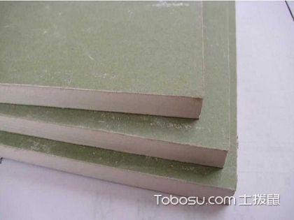 防水耐水防潮石膏板有何区别,家装石膏板特点介绍