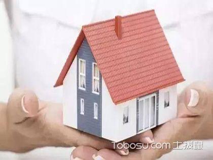 房产交易流程,房子入住前怎么验房才安心