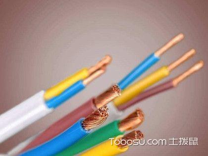 装修房子用什么电线好,如何选择电线