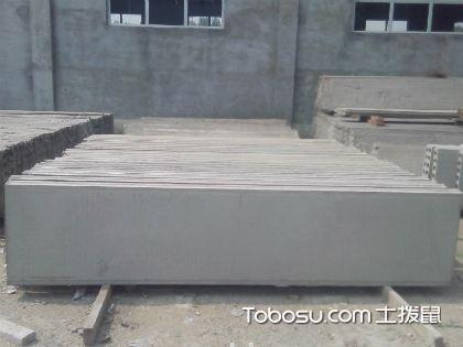 轻质隔墙板的优缺点有哪些?轻质隔墙板介绍