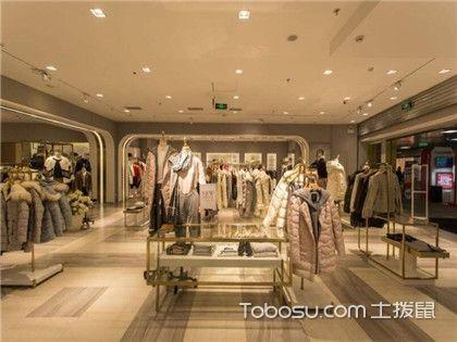 商场女装店装修风格有哪些,总有一款适合你!
