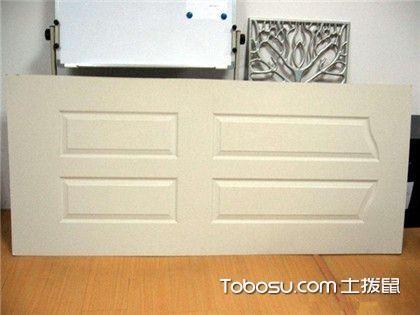 模壓門板好還是高密度門板好?裝修時候應該如何選擇