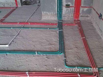 房子裝修水電改造價格是多少?水電改造具體施工流程介紹