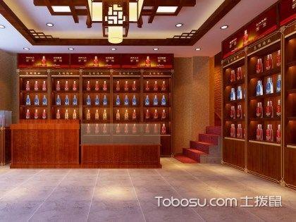 烟酒专卖店装修图,烟酒专卖店装修方法和预算