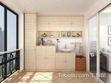 幾種實用的陽臺柜組合形式,總有適合你家陽臺的一款
