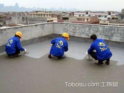 屋顶防水补漏材料有哪些?屋顶防水选对材料很关键