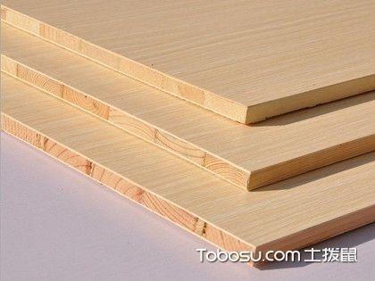 什么是免漆木工板?免漆木工板特點介紹